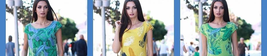 7dd27909531 Дамски дрехи големи размери от Modish BG