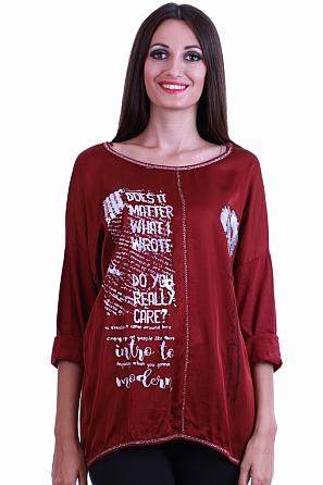 Памучна дамска блуза с щампа и надпис с дълги ръкави 85382