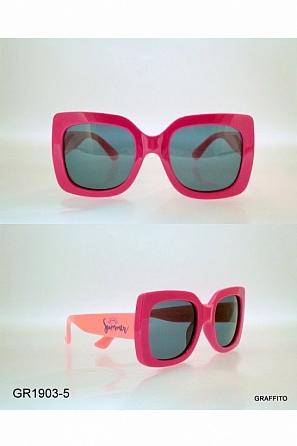 Детски слънчеви очила Graffito GR1903-5 с подарък детски калъф