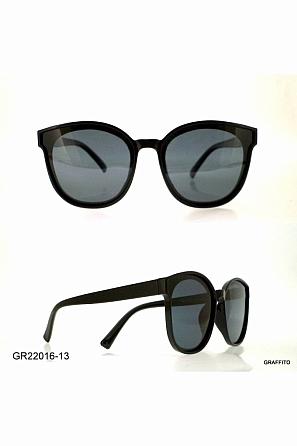 Детски слънчеви очила Graffito GR22016-13 с подарък детски калъф