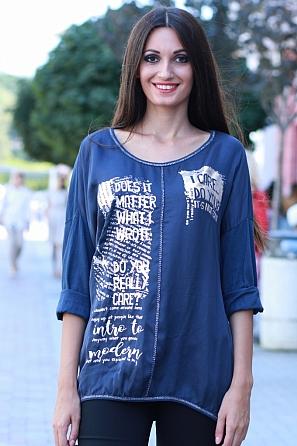 Памучна дамска блуза с щампа и надпис с дълги ръкави 85381