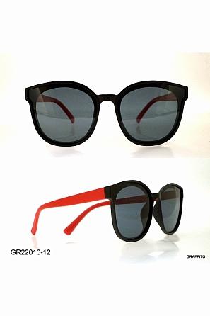 Детски слънчеви очила Graffito GR22016-12 с подарък детски калъф