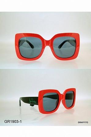 Детски слънчеви очила Graffito GR1903-1 с подарък детски калъф