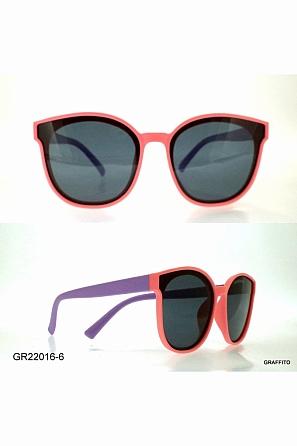 Детски слънчеви очила Graffito GR22016-6 с подарък детски калъф