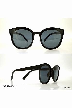 Детски слънчеви очила Graffito GR22016-14 с подарък детски калъф