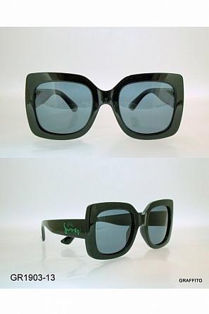 Детски слънчеви очила Graffito GR1903-13 с подарък детски калъф