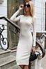 Стилна едноцветна дамска рокля фино плетиво