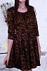 Разкроена дамска рокля с дантелен флорален мотив