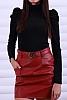 Елегантна къса кожена пола с колан с катарама
