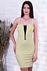 Елегантна дамска рокля по тялото