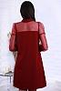 Стилна дамска рокля с дантела и панделка в горната част