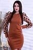 Стилна дамска рокля с дантелени буфан ръкави с големи точки