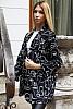 Ефектно дамско сако на лица и дълги ръкави
